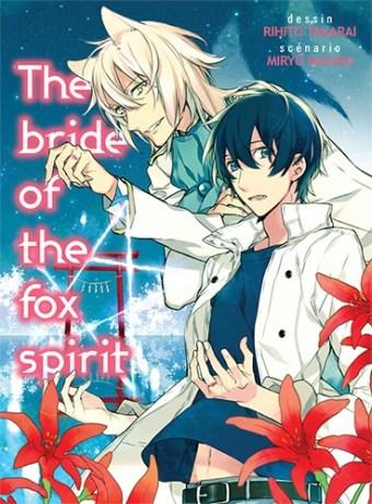 bride_of_the_fox_spirit_4362