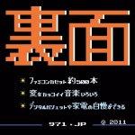 BARウラメン/QUNAI BROS(新宿)