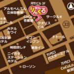 りんくるカフェ新潟駅前店(新潟)