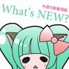 最近の新着店舗情報紹介[2018/4/27~5/8]