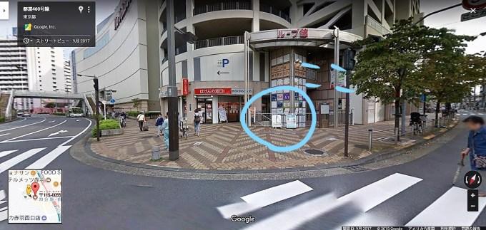 アニソンカラオケカフェ&バーKUKURIストリートビュー