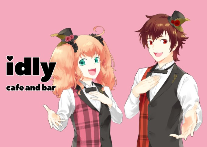 idly cafe and bar