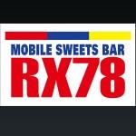モビルスィーツBAR RX78(広島)