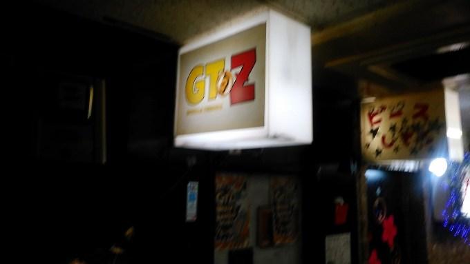 GTZ -ゴリラ帝国Z-