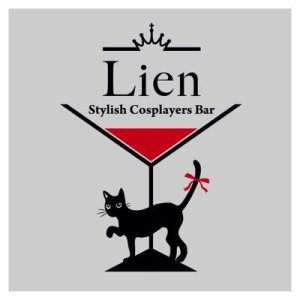 Stylish Cosplayers Bar Lien