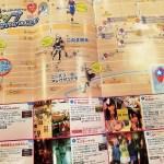 震災1週間後に北海道のオタクバー15店舗を調査しに行ってみた