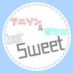 アニソンBAR Sweet(沖縄・那覇)