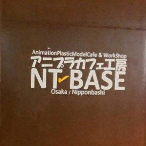 アニプラカフェ工房NT-BASE(大阪)
