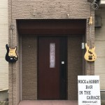 【閉店】Rock&Hobby Bar In the Garage(横浜市)