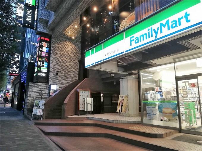 【東京・新宿】歌舞伎町のボーカロイド専門カラオケバー!39partyはボーカロイド好きの聖地となるか