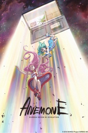 Eureka Seven – Hi-Evolution 2