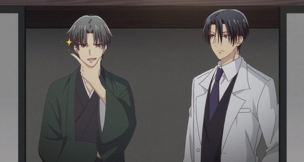 Fruits Basket Episode 7 Shigure Hatori