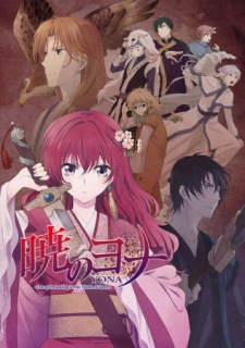 Akatsuki no Yona - Animes que merecem uma segunda temporada