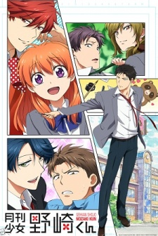 Gekkan Shoujo Nozaki-kun - Animes que merecem uma segunda temporada
