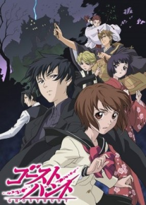 Animes with Exorcists-the best, nostalgic and striking