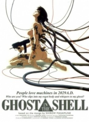 animes para assistir antes de morrer ghost in the shell