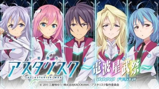 Gakusen Toshi Asterisk Second Season