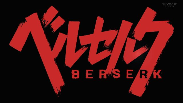 Berserk Second Season