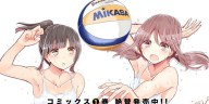 Harukana Receive anime volleyball