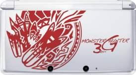 3DS XL Monster Hunter 3G