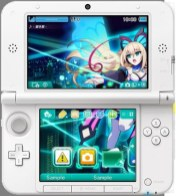 Skin Interface New 3DS (39)