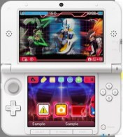 Skin Interface New 3DS (40)
