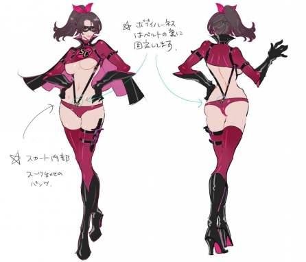 Le nouveau costume de Taki !