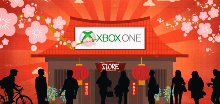 tuto utiliser le store hong kong et singapour sur xbox one pour acheter vos jeux moins cher. Black Bedroom Furniture Sets. Home Design Ideas