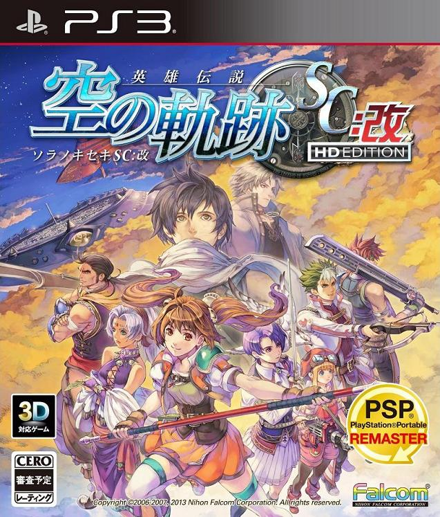 the_legend_of_heroes__trails_in_the_sky_sc_kai_hd_edition_japon