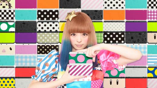 Acheter une New 3DS Japonaise ? Oui mais...