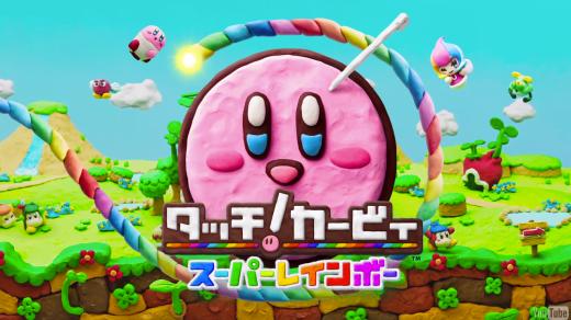 Kirby and the Rainbow Curse arrive sur Wii U !