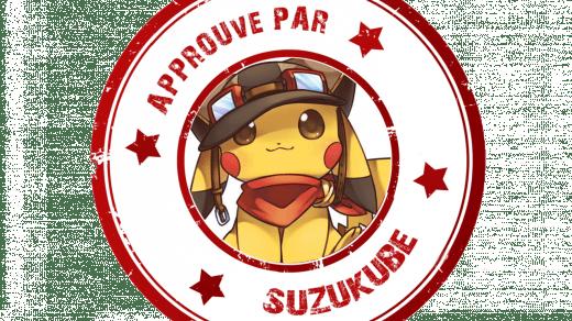 """Les offres """"Approuvée par SuzuKube"""""""