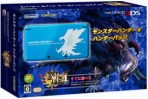 New 3DS edition collector Monster Hunter 4