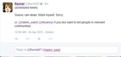 Le dernier tweet de Rachel semble être très équivoque...