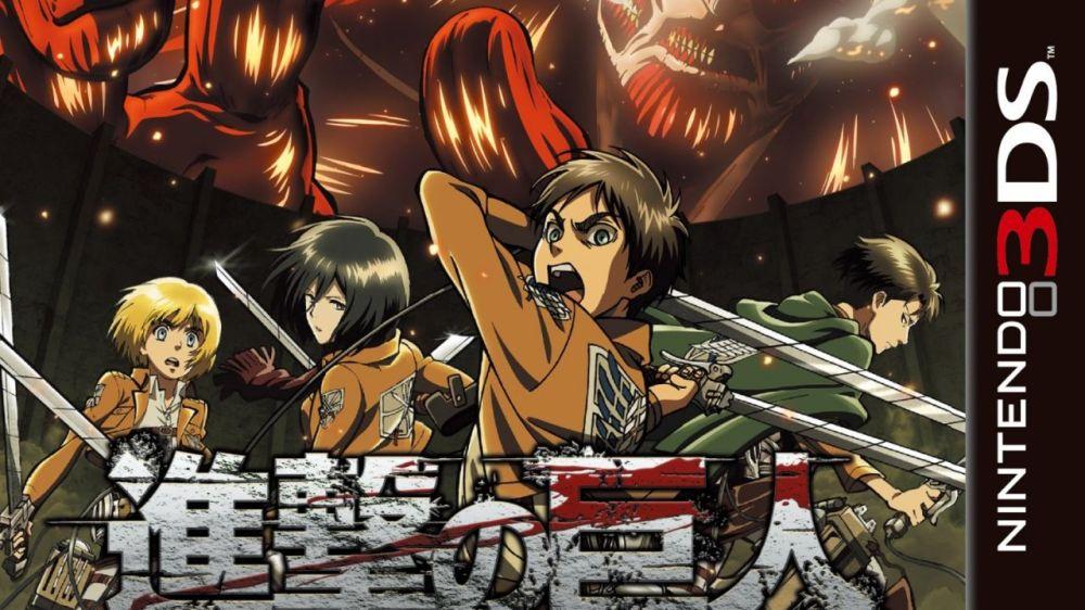 Attack on Titan sortira sur 3DS le 15 mai prochain !Attack on Titan sortira sur 3DS le 15 mai prochain !