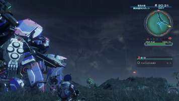 Xenoblade Chronicles X Wii U (6)
