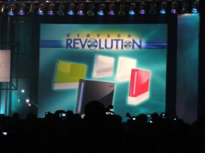 La Nintendo Revolution... Vous vous en souvenez ?