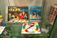 Otakugame - Before Mario - 2853