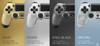 Dualshock 4 Steel Black & Crystal