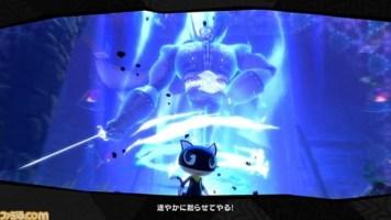Persona 5 capture d'écran