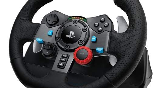 Une offre assez atypique, mais intéressante si vous cherchez un volant PS4 / PC !