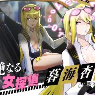 Et voici Digimon CyberSleuth. Cette image à été choisie au hasard par la rédaction.