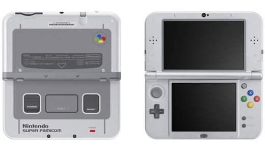 Vous en aviez rêvé ? Sony... Euh Nintendo l'a fait !