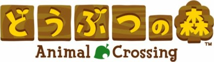 Animal Crossing sur iPhone et Android