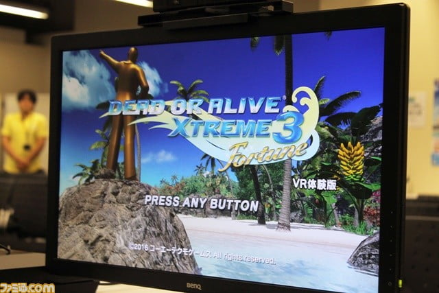 Dead or Alive Xtreme 3 VR