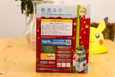 Carton figurine Hatsune Miku Merry Christmas