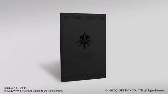 Nier Automata Edition Collector Black Box