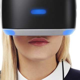 Je vous assure, j'ai choisi totalement par hasard cet artwork PS VR !