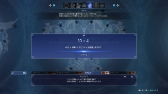 Final Fantasy XV nouvelles images