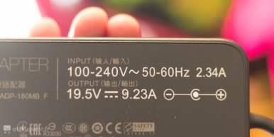 L'alimentation est la même que celle de mon ROG avec sa 960m.